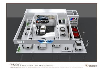 昆明车展-宝马展台-面积700㎡ 设计理念:宝马设计质感和视觉冲击力的展现,突出高端大气的品牌效益,结合4S店的风格设计