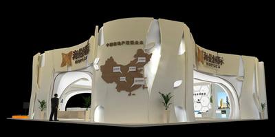 昆明房交会-海伦国际-面积560㎡ 设计理念:采用曲线、交错、框架结构,再搭配灯具灯光的效果,衬托出展位青春、自然的氛围,突出一种精致、欧式'的时尚品味。